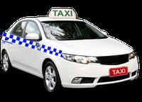 Contratação de Serviço de Taxi - Inexigibilidade 01-2019